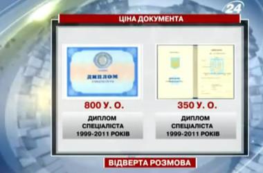 Поддельный диплом о высшем образовании можно купить за  СМИ Диплом любого украинского ВУЗа можно купить за 800
