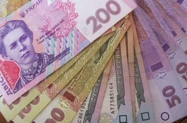 Взять кредит в кредит 24 украина
