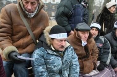 Пенсия иностранного гражданина в россии