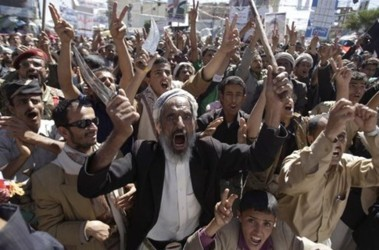 Жители Йемена требуют суда над Салехом - Последние мировые новости ...