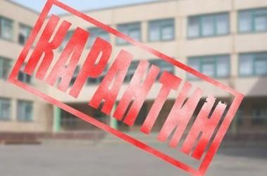 Из-за роста заболеваемости гриппом и ОРВИ в регионе закрывают детские сады.