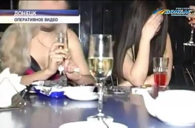 видео проституток донецк