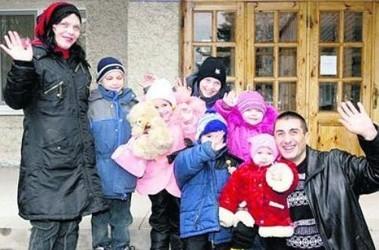 знакомства со статусом вич украина