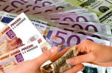 Курс евро в апреле 2012