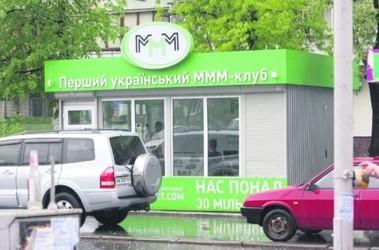 Видео новости украины запорожья сегодня