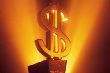 Снижение курса национальной валюты называется