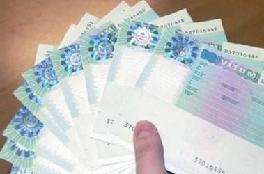 Гражданам Украины упростят процедуру получения кипрских виз. Фото: Сегодня