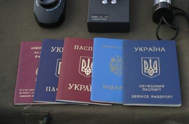 Пошлина замена паспорта в 45 лет