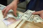 Траст курс евро