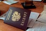 Член ЦИК Магера знал, что регистрирует экс-замглаву СБУ с паспортом РФ (Документы)