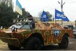 По Одесской области колесит бронетранспортер с символикой Партии регионов