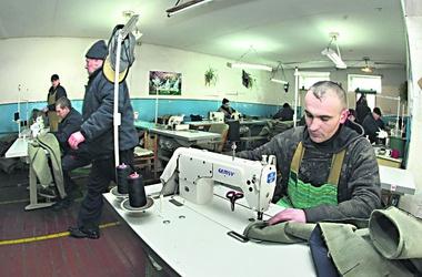 На Львовщине открыли новый завод по производству комплектующих для AUDI - Цензор.НЕТ 9326