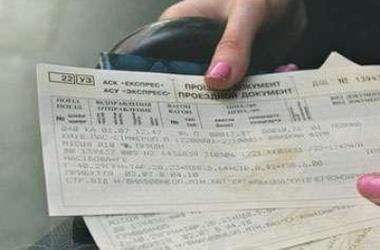 Билета на самолет в украине заказ билетов в крым на самолет