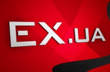 Картинки по запросу ex.ua