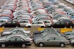 Украинцам при покупке дорогих машин придется больше платить в Пенсионный фонд
