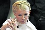 Власти на руку больничный Тимошенко — политолог