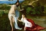 Ученые доказали существование жены Иисуса Христа