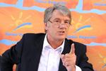 Ющенко считает закон о клевете вредным