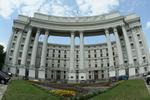МИД Украины призвал не обращать внимание на резолюцию США
