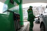 Бензин в Украине скоро подешевеет - эксперт