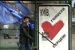 """В Киеве регионалы начали """"быть"""" бютовцев"""