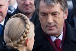 Ющенко: Тимошенко пришла ко мне глубоким вечером и рассказала о своей мечте