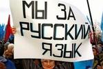 """В ПР открещиваются от """"языкового"""" закона"""