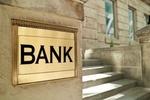 """Украинские банки """"вышли на улицы"""" в поисках клиентов"""