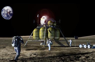 Достичь луны