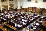Грузинский парламент сегодня проведет свое первое заседание