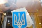 Завтра у украинцев будет последний шанс внести себя в списки избирателей