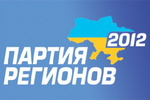 На Харьковщине неизвестные распространяют фальшивые письма от имени председателя Харьковской облорганизации «Молодые регионы»