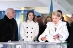 К Тимошенко в больницу приедут с урной из избиркома
