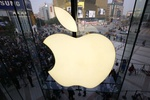 Apple официально представит iPad mini