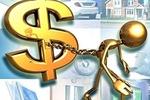 Банки собираются в одностороннем порядке менять ставки по кредитам