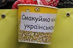 Русский язык возвращается в украинские кинотеатры