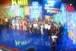 Финал КВН в Киеве: о политике почти не шутили, но издевались над жюри