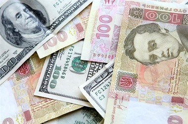 Покупка евро курс валют