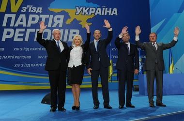 РФ будет пытаться подрывать стабильность Украины изнутри, вместо лобовой атаки, - Порошенко - Цензор.НЕТ 5802