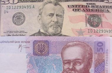 Курс валют вчера