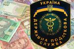 Киевляне стали отдавать налоговой больше денег