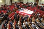 Оппозиция метит на 11 комитетов в Раде
