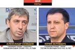 """Тренер """"Говерлы"""" читает книги о Лобановском, коуч """"Зари"""" - о тактике"""