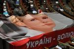 Оппозиция подала в Раду свой законопроект о перевыборах