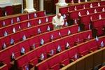 ПР, НУ-НС, КПУ и фракция Литвина ушли из зала заседаний ВР - NewsUkraine.