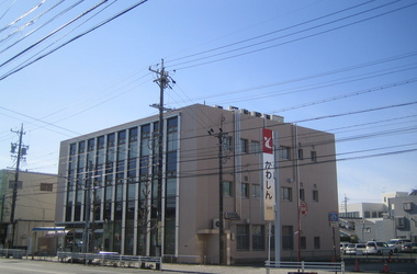 <p>Toyokawa Shinkin Bank. Фото с сайта <span>wikimedia.org</span></p> <p> </p>