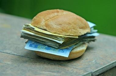 Закон пензенской области о пенсии