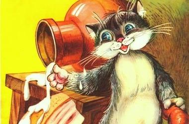 Картинки по запросу кот василий где ты был