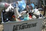 Киевских предпринимателей заставят заплатить за мусор