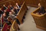 Яценюк агитирует депутатов заблокировать работу Рады